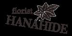 hanahide_logo-150x75